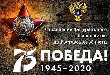 Кредит онлайн ростовская область